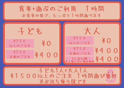 青 母と子供 クマ 印刷ポストカード (1).jpg