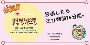 オレンジ テイクアウト お持ち帰り Twitterの投稿 (2).jpg