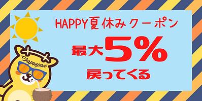 オレンジ テイクアウト お持ち帰り Twitterの投稿 (20).png