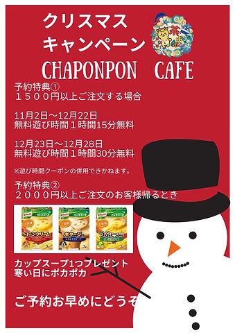 Holiday Christmas Poster (1).jpg