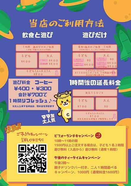 青の銀河風誕生日ポスター (1).jpg