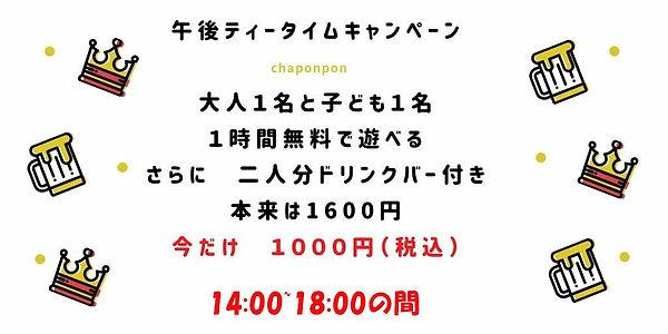 オレンジ テイクアウト お持ち帰り Twitterの投稿 (1).jpg