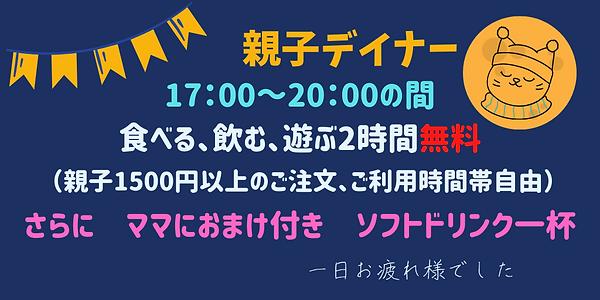 オレンジ テイクアウト お持ち帰り Twitterの投稿 (9).png