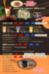奶茶菜单1.jpg