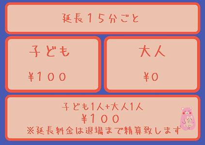 青 母と子供 クマ 印刷ポストカード (4).jpg