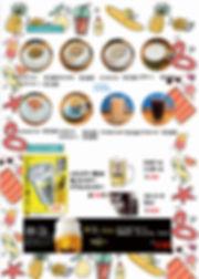 咖啡酒.jpg