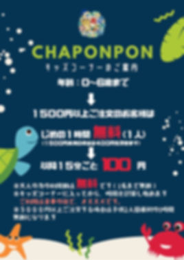 The chaponpon (2).jpg