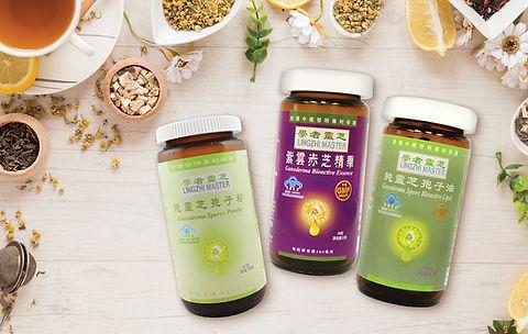 lemon-tea-chrysanthemum-herbs-wood_wprod