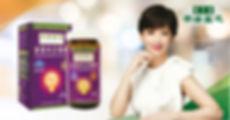 C&H yahoo banner ad_1200x627.jpg