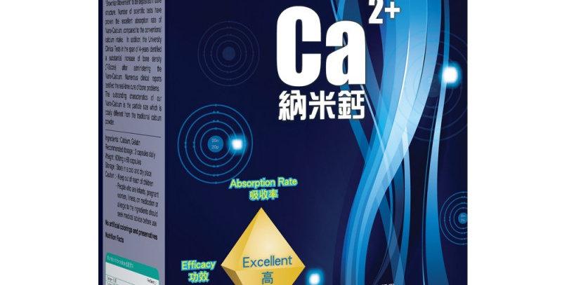健知己 - 納米鈣60粒