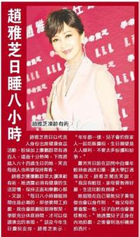 澳門日報 20181110_Macao Daily.JPG