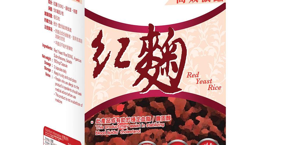 都市漢方 – 紅麴60粒