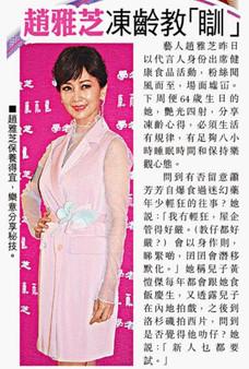 東方日報 20181110_Oriental Daily.JPG