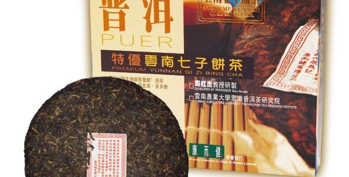 茶大師 - 康而健特優雲南七子餅茶375克