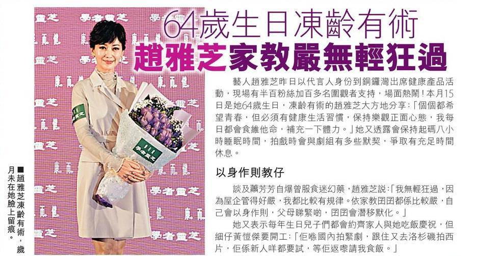 星島日報 20181110_SingTao.JPG