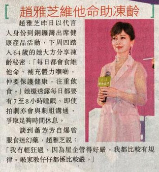 蘋果日報 20181110_Apple Daily.JPG