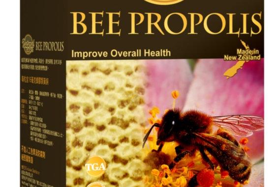 天然之本 - 蜂膠250粒