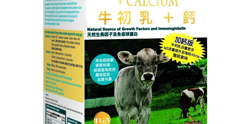 天然之本 - 牛初乳 + 鈣(120粒)