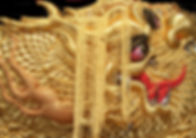 上幕阿形の龍.jpg