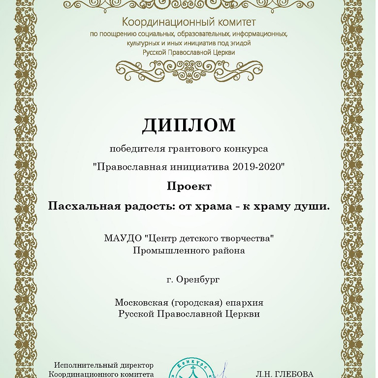 Поздравляем!!!!