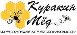 Мёд, воск, перга, забрус, трутневый гомогенат, ульи, рамки, пчелопакеты бакфаст и карника