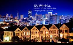 SF_at_night1_sh