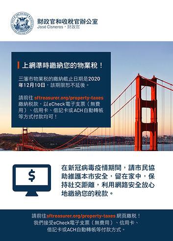 Print-Ad_-CH.jpg