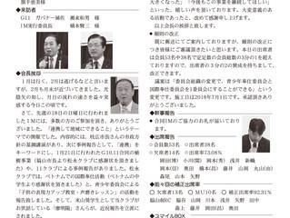 2018年2月26日(第2439回)週報