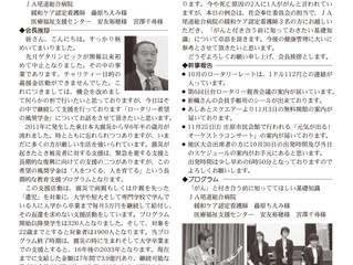 2017年10月23日 週報