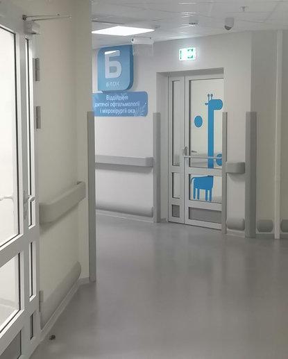 двери противопожарные медицинские.jpg