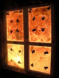 Противопожарное стекло