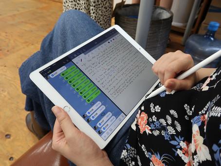 音声交換日記「つぼみ」10月開始生を募集します。