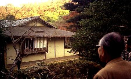 茶室を訪れた山口文象