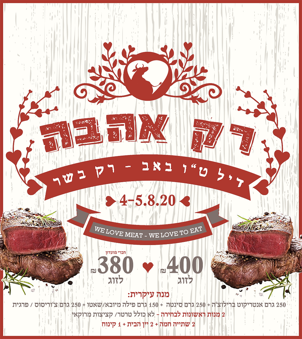 valentine_rakbasar_980x1100.png