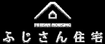 slide-logo-white5.png