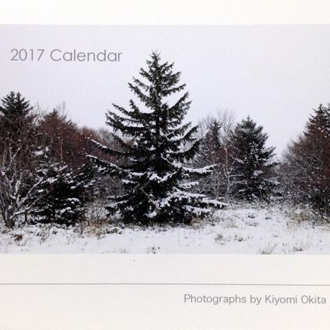 2017のカレンダー