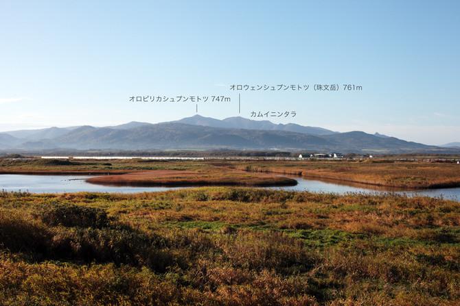 珠文岳(オロウェンシュプンモトツ)