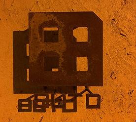 부토3.jpg