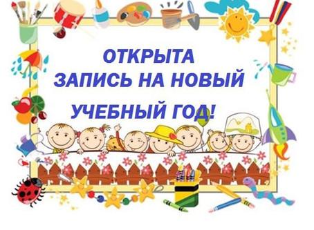 Продолжается приём детей в возрасте от 4-х лет и старше в Русскую школу «Perspektivus-Freiburg».