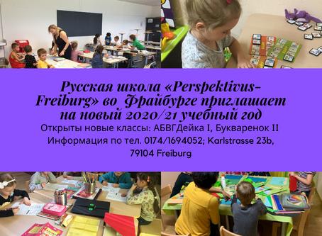 Группы«АБВГДейка» и «Букваренок» приглашают детей от 4 до 7 лет на увлекательные развивающие занятия