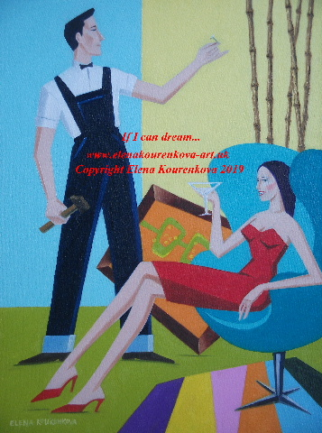 midcentury couple painting