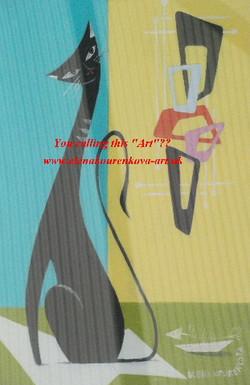 midcentury modern cat painting