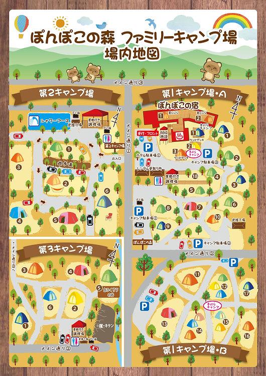 ぽんぽこの森 場内マップ 2020.jpg