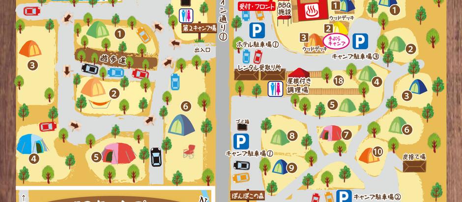 No.6キャンプ場の全体図・場内地図