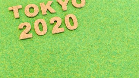 2020東京大会をめぐるあれこれ
