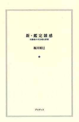 books130.jpg
