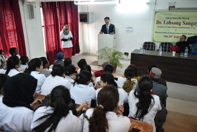 Lobsang Sangay བློ་བཟང་སེང་གེ་ spoke at Himachal Institute of Dental Sciences