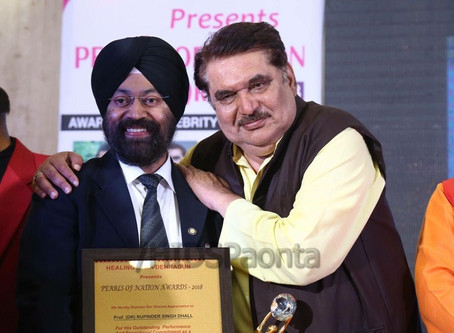 Pearl of Nation Award