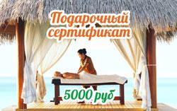 cert-5000