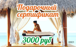 cert-3000